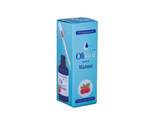 Масло от малинови семена Olivital CBN Laboratories