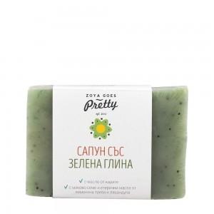 Сапун със зелена глина Zoya Goes Pretty