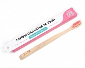 Бамбукова четка за зъби розова Zoya Goes Pretty