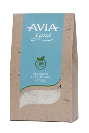 Натурална българска сиво зелена хума на прах Avia