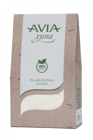 Натурална българска бяла хума Avia