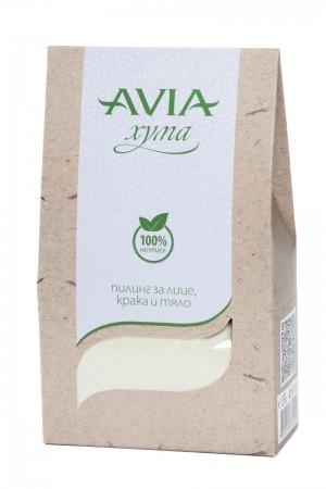 Натурален пилинг за лице, крака и тяло Avia